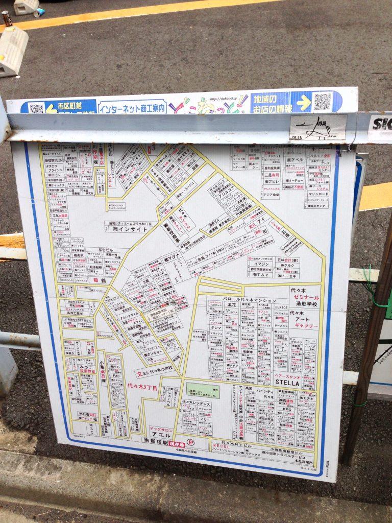 A zoomed-in neighbourhood map.