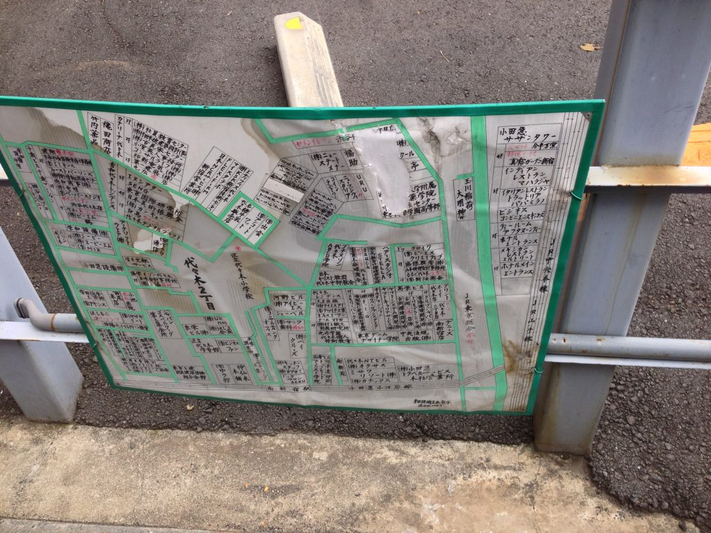 This neighbourhood map seemed a little worse for wear.