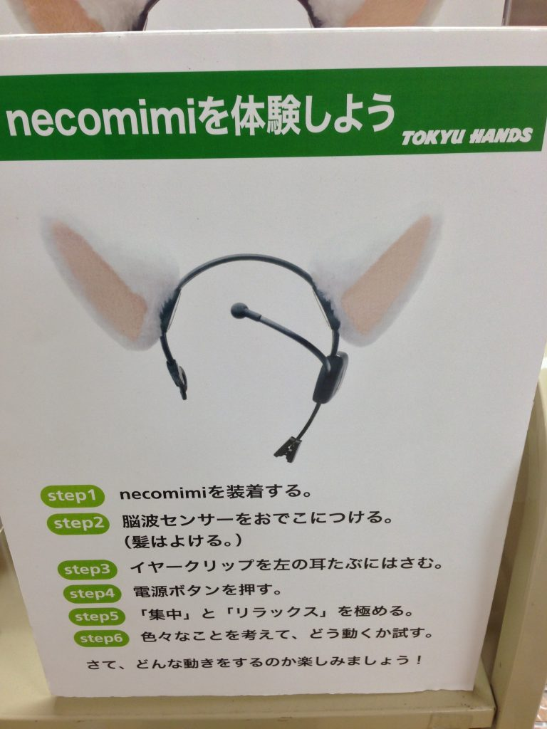 The word 'necomini' makes me think of cat ears, but I don't think that's what these are.