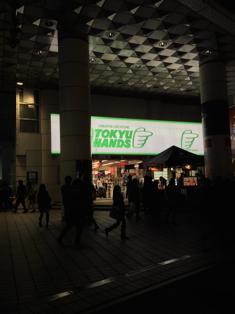 Tokyu Hands! Our new favourite Department Store!