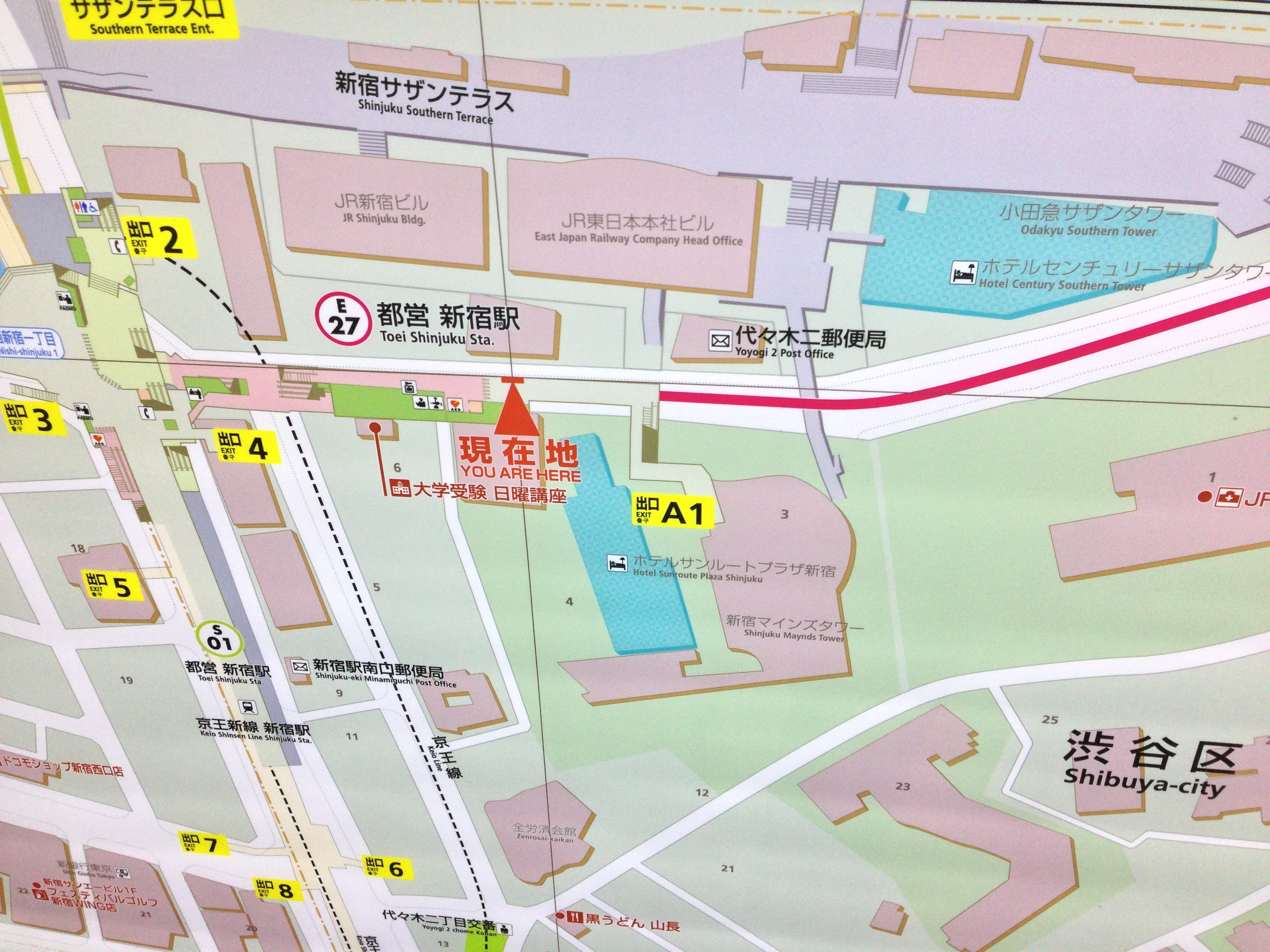 YOU ARE HERE: A closeup of the area around Shinjuku Station, our favourite Tokyo train station.