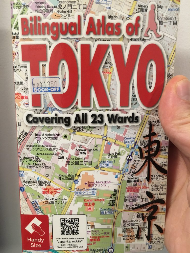 My English Atlas of Tokyo. A lifesaver in many ways.